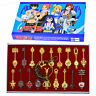 Fairy Tail 18pcs Lucy Celestial Zodiac Spirit Gate Keys Cosplay Keychain Boxed