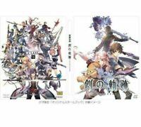 The Legend of Heroes Hajimari no Kiseki Steelbook Case Only GEO limited PS4