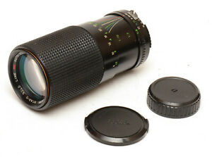 Star-D Gold Line MC Auto Zoom 80-200mm F3.9 Lens For Nikon F Mount!
