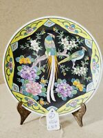 Vintage Japanese Porcelain Pheasant Bird Plate 8.5'' W #2