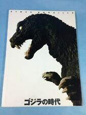 Since Godzilla Photo Book 2002 Eiji Tsuburaya Tokusatsu Toho Monster Movie