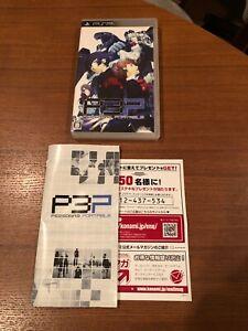 Shin Megami Tensei Persona3 Portable  Complete set Import Japan PSP
