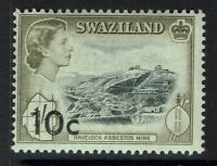 Swaziland SG# 73, Mint Hinged -  Lot 031217