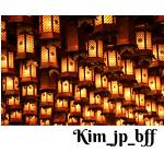 kim_jp_bff