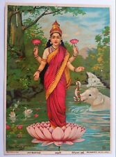 INDIA HINDU GODS RAJA RAVI VARMA ORIGINAL OLD PRINT-SHREE LAXMI /10X14INCH