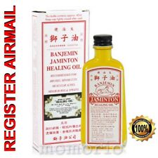 Lion Medicated Oil Banjemin Jaminton Healing Oil Chinese balm 45ml pain relief