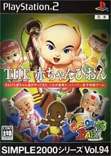 Used PS2 SIMPLE2000 Series Vol.94 red Champion! ~ Come On Baby ~ Import Japan、