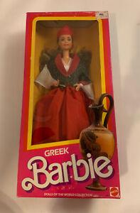 Vintage 1985 Greek Barbie Doll of the World New in Box Greece Mattel