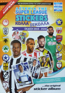Greek Superleague Stars 2019/20 - Complete Collection - DK Toys / Panini Like
