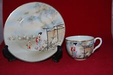 Oriental Plate with matching Cup.Geisha Girl in pattern
