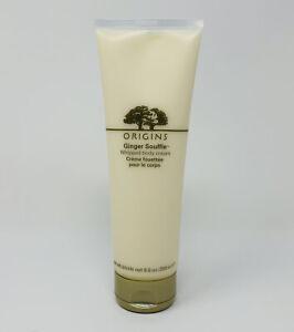 Origins Ginger Souffle Whipped Body Cream Jumbo Size 8.5oz/250ml NWOB