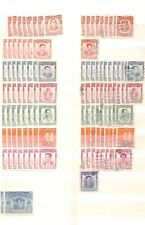 [OP1125] Philippines lot of stamps on 12 pages