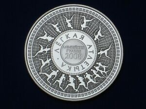 Belarus 20 rubels Silver Proof 2006 Beijing Olympic Games Track and Field KM#360
