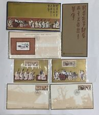 um041 J162 Stamps Collection on the Birth of Confucius 2540th Anniversary 1989