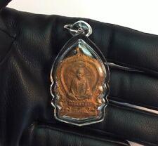 Thai Amulet Lp Koon 2537 Wat Ban Krong