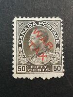 Canadian Stamps -- Canada 1915 War Tax Stamp MR20 (SCOTT 500 USD)