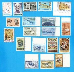 CYPRUS  - Scott 198 // 507 - VFMNH - here are issues from 1960-1975 -- TWO SCANS
