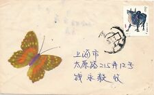 Lettre de Chine China Asia Butterfly