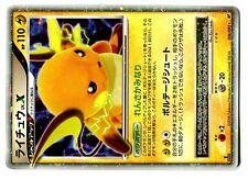 POKEMON JAPANESE HOLO N° 026/092 RAICHU LV.X 1ed (2008) 110 HP (2) ....