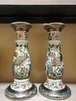 Set of 2 Porcelain ORIENTAL PEACOCK CANDLESTICK HOLDERS 10 inch FAST SHIP