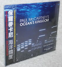 Paul McCartney Ocean's Kingdom 2011 Taiwan CD w/OBI (digipak)