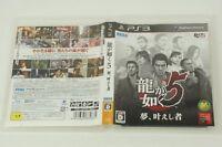 Ryu ga Gotoku 5 Yakuza PS3 Sega Sony Playstation 3 From Japan