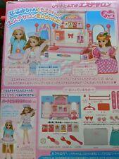 Takara Licca Fashion Doll Playset beauty salon for licca and same size doll set