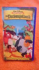 Das Dschungelbuch - Disney Meisterwerke!!! (Rarität Selten Sammlerstück) !!!