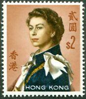 Hongkong Nr. 207 Yy postfrisch MNH Königin Elisabeth 2 $ Wz links liegend 1971