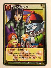 Dragon Ball Card Game Rare Part 2 - D-205