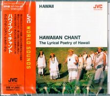 KUMU HULA JOHN KEOLA LAKE-HAWAIIAN CHANT-JAPAN CD D99