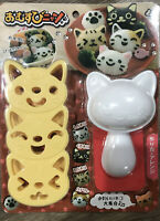 kb09 Omusubi Nyan Nyanko cat Bento Lunch Box Nori cutter Rice Ball Cho Kawaii