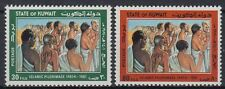 Kuwait 1981 ** Mi.914/15 Islam Religion Pilgerfahrt Pilgrimage Mekka Mecca