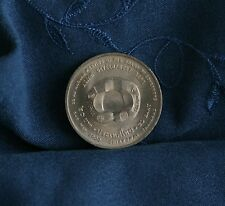 2000 Thailand 20 Baht Coin King Bhumibol Adulyadej Rama IX Chieng Money Bank