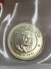 RAS AL KHAIMA COIN SILVER 1970 2 1/2 RIAL KM29