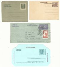 India: Lot of 4 different with postal stationery,  Aerogramme new and used. IN22