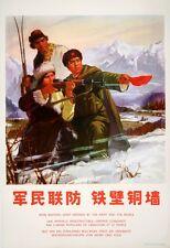 Original Vintage Poster Chinese Cultural Revolution Iron Bastion 1974