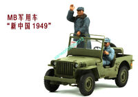 "Meng Model  VS-013 1/35 Scale MB Military Vehicle ""New China 1949"" JEEP MODEL"