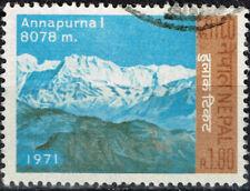 Nepal Famous Mountain Massif Annapurna stamp 1971