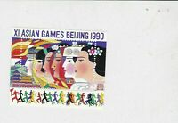 china asian games beijing 1990 mint never hinged stamps sheet ref 17871