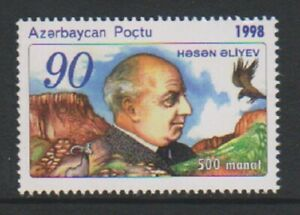 Azerbaigian - 1998, Hasan Aliyov (Ecologist) Francobollo - MNH - Sg 433