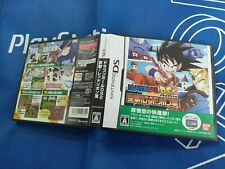 NDS GAME DRAGONBALL DS2 (ORIGINAL USED)