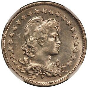 1935 Brazil 100 Reis Coin - NGC MS 64+  KM# 518