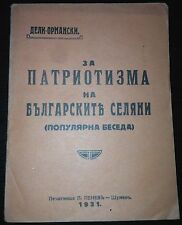 BULGARIAN POLITICAL BOOKLET За патриотизма на българските селяни Shumen