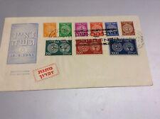 Israel stamps 1948 Doar ivri 1-9 First day cover, matanat Zikaron.