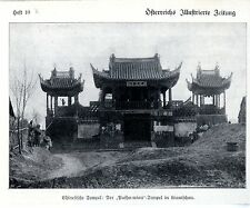"""Der """"Pusa-miau"""" Tempel in Kiautschau Historische Aufnahme von 1909"""