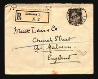 Switzerland 1923 Registered Cover to England - Z16614