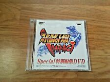 Super Robot Wars IMPACT special edition DVD