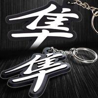 3D Soft ABS Rubber Key Chain Fob Ring Logo Kit Hayabusa GSXR GSX-1300 Busa White