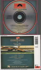 Vangelis Chariots Of Fire CD ALBUM west germany pressing